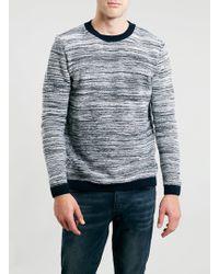 Topman Ltd Everest Wool Mix White  Navy Felted Stripe Crew Jumper - Lyst