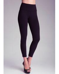 Bebe High Waist Zip Leggings - Lyst
