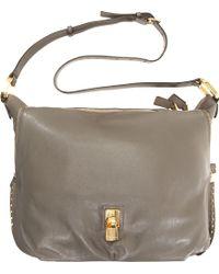 Marc Jacobs Paradise Kate Messenger Bag - Lyst