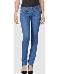 My Lovely Jean - Jeans - Lyst