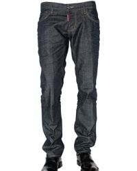 DSquared² 19cm Slim Fit Stretch Denim Jeans - Lyst