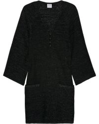 Halston Heritage Metallic-weave Cashmere and Silk-blend Knitted Tunic - Lyst