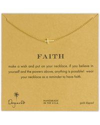 Dogeared Faith Cross Necklace gold - Lyst