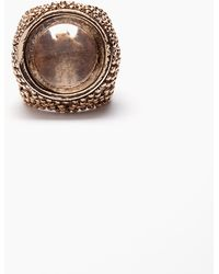 Nasty Gal Magnifier Ring - Lyst