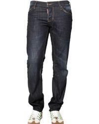DSquared² 19cm Slim Fit Distressed Denim Jeans - Lyst