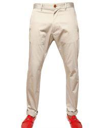 Vivienne Westwood Satin Cotton Trousers - Lyst