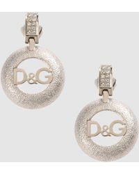 D&G Silver Rhinestone Earrings - Lyst
