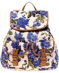 Aldo Aldo Menches Floral Backpack multicolor - Lyst