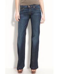 7 For All Mankind 'Dojo' Stretch Trouser Jeans - Lyst