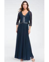 J Kara Embellished Dress & Jacket - Lyst