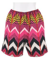 Carven Multicolored Printed Cotton Shorts - Lyst