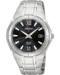 Seiko Men'S Solar Stainless Steel Bracelet 40Mm Sne087 - Lyst
