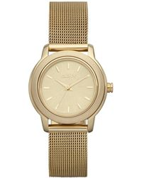 DKNY Women'S Gold Ion Plated Stainless Steel Mesh Bracelet 28Mm Ny8553 - Lyst