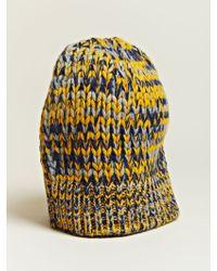 Jil Sander - Jil Sander Womens Multi Yarn Cashmere Hat - Lyst