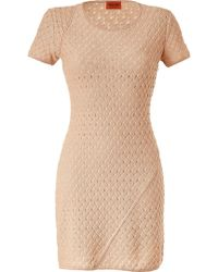 Missoni Opal Ajour Knit Dress beige - Lyst