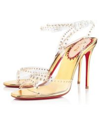 Christian Louboutin Icone A Clous - Lyst