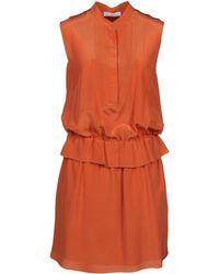 Chloé Short Dress - Lyst