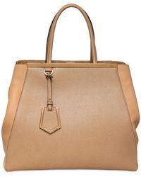 Fendi Large 2jours Structured Leather Bag khaki - Lyst