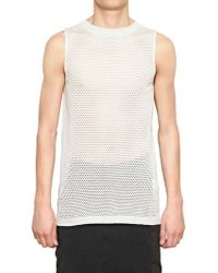 Gareth Pugh Perforated Cotton Tank Top white - Lyst