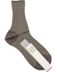 Maria La Rosa Two Tone Sock - Lyst