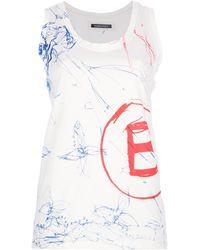 Balenciaga Sleeveless Tshirt - Lyst