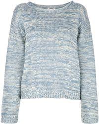 Acne Studios Knit Sweater - Lyst