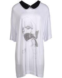 N°21 Short Sleeve T - Lyst