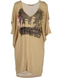 C'N'C Costume National Short Sleeve T-Shirt - Lyst