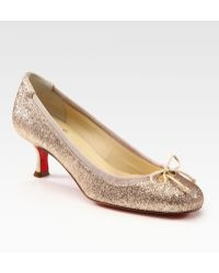 Christian Louboutin Neo Mars Pumps - Lyst