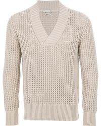 Gx1983 Chunky Knit Sweater - Lyst