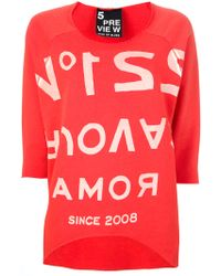 5preview Slogan Print Sweatshirt - Lyst