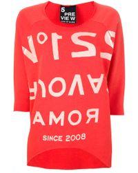 5preview Slogan Print Sweatshirt - Lyst