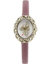 Vivienne Westwood Rococo Logo Cream Ladies' Watch - For Women - Lyst
