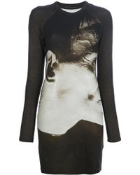 Christopher Kane Ruched-Edge Crepe And Nylon Dress - Lyst