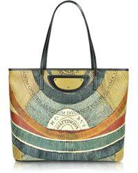Gattinoni - Planetarium - Large Multicolor Tote Bag - Lyst