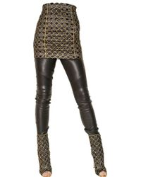 Balmain Lurex Silk Jacquard Skirt - Lyst