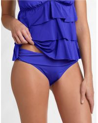 Kenneth Cole Reaction - Hipster Swim Bottoms - Lyst