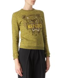 Kenzo Tiger Embroidered Jumper - Lyst