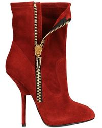 Giuseppe Zanotti 130mm Suede Zipped Boots - Lyst
