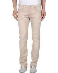 Prada Sport Denim Trousers - Lyst