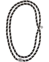 Mulberry Bayswater Chain Necklace silver - Lyst