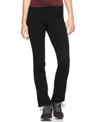 Gap Gapfit Slim Yoga Pants - Lyst