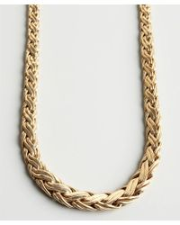 Tiffany & Co. - Gold Braided Chain Necklace - Lyst