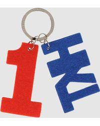 Hackett - Key Ring - Lyst