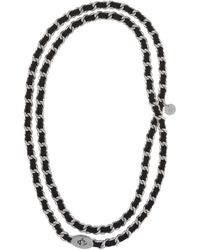 Mulberry - Bayswater Chain Necklace - Lyst