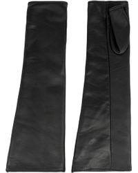 Jil Sander - Fingerless Leather Gloves - Lyst