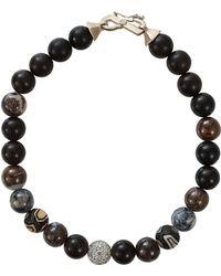 Monique Péan - Mens Vintage Ebony Bead Bracelet - Lyst