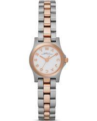 Marc By Marc Jacobs Amy Dinky Bracelet Watch 208mm - Metallic