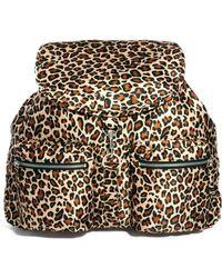 Monki - Christy Animal Print Backpack - Lyst