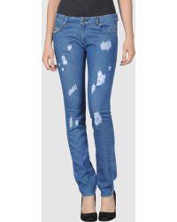 My Lovely Jean - Denim Pants - Lyst